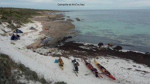 McCoy Bay campsite